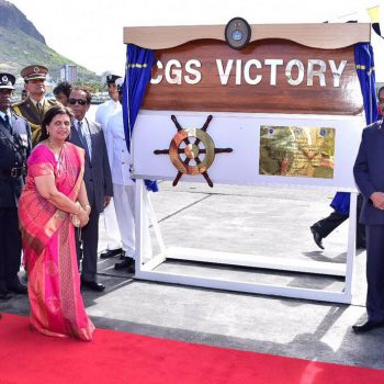 H.E. Sir Anerood Jugnauth, PM of Mauritius dedicates the Ship CGS Victory to Mauritius. Hon'ble Raksha Mantri Shri Manohar Parrikar  attended Commissioning Ceremony of CGS Victory built by Goa Shipyard Limited in Mauritius. RADM Shekhar Mital, CMD GSL was present for the occasion held on Dec 10, 2016.