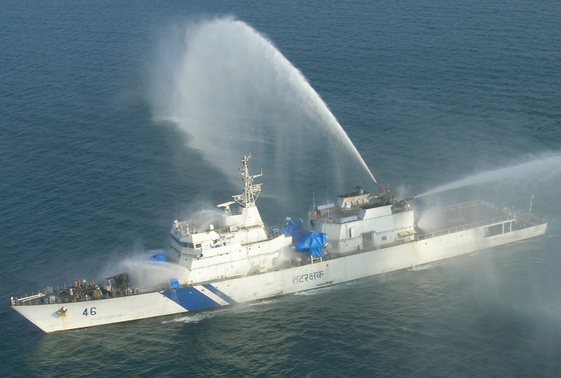 105 M Advanced Offshore Patrol Vessel