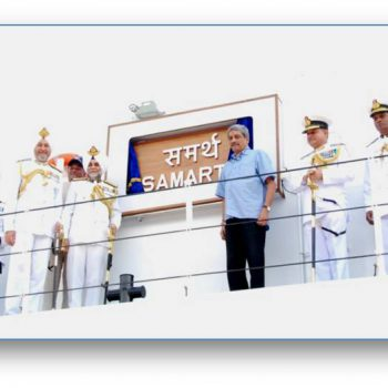 Commissioning of ICGS Samarth 10 Nov 2015