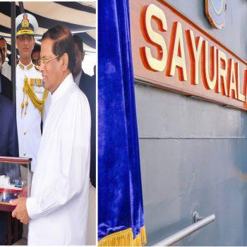 GSL built AOPV SLNS SAYURALA commissioned into Srilanka Navy by Honble President of Srilanka on 02 Aug 2017.