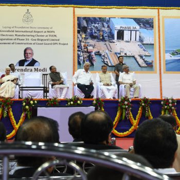 INAUGURATION OF GOA SHIPYARD MODERNISATION PROJECT PHASE - 3A , Nov 13 2016