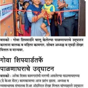 Gomantak Marathi News Cutting 3 Aug 2018 Page 3