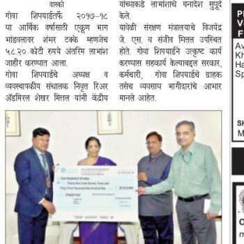 Tarun Bharat news cutting page 7 9th march 2018