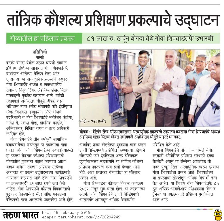 GSL in the News   Goa Shipyard Limited Page on