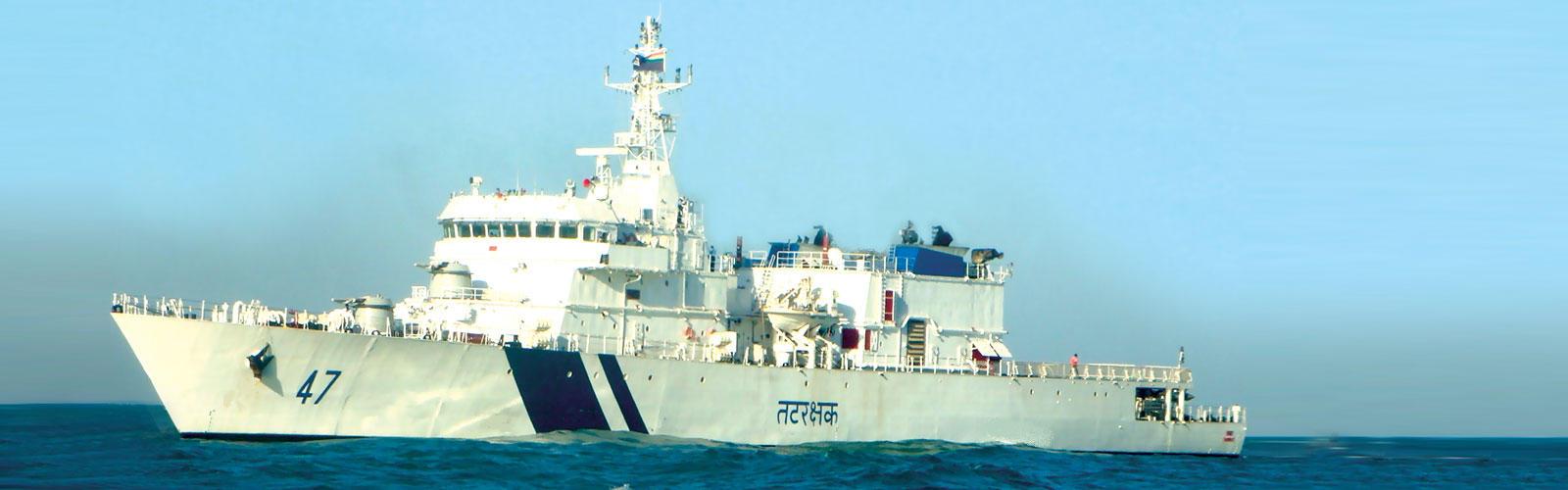 105 M. Advanced Offshore Patrol Vessel