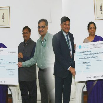 GSL DECLARED INTERIM DIVIDEND OF RS. 58.20 CR FOR FY17-18