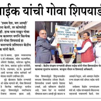 Gomantak News Cutting 11th June 19 Page 2