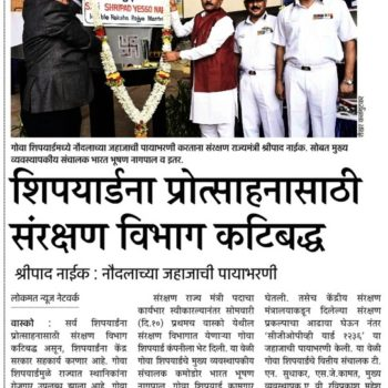 Lokmat News Cutting 11th June 19 Page 3
