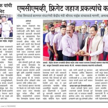 Tarun Bharat News Cutting 11th June 19 Page 2