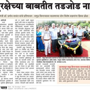 Tarun Bharat News Cutting 2nd Oct 19 Page 5