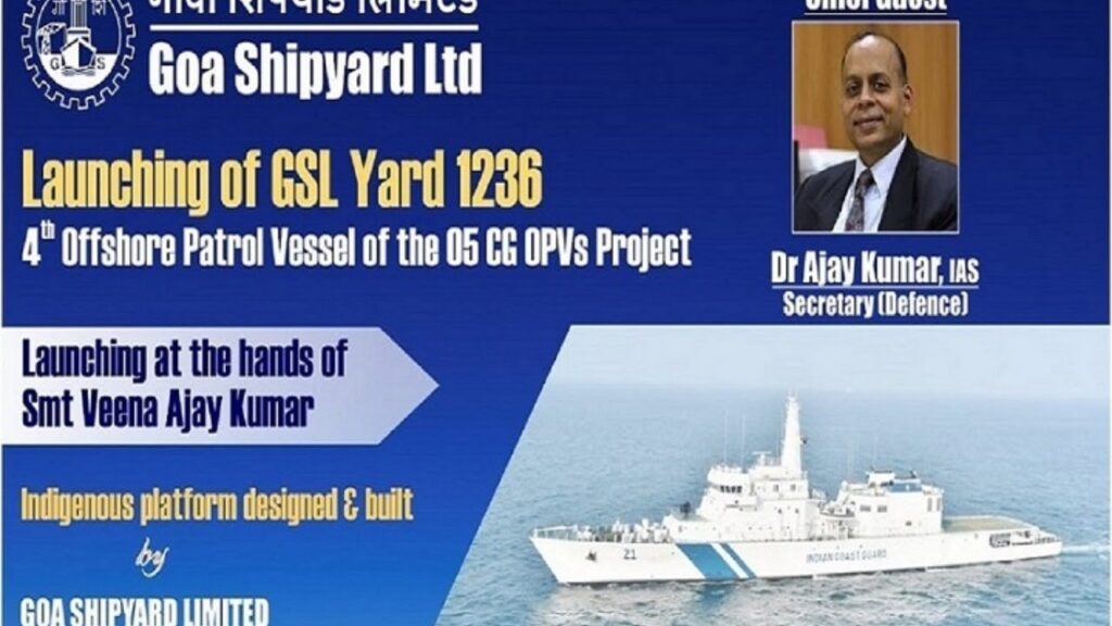 4th-Offshore-Patrol-Vessel-ICGS-Sarthak-fitted-with-indigenous-Gear-Box-launched-by-GSL-Video