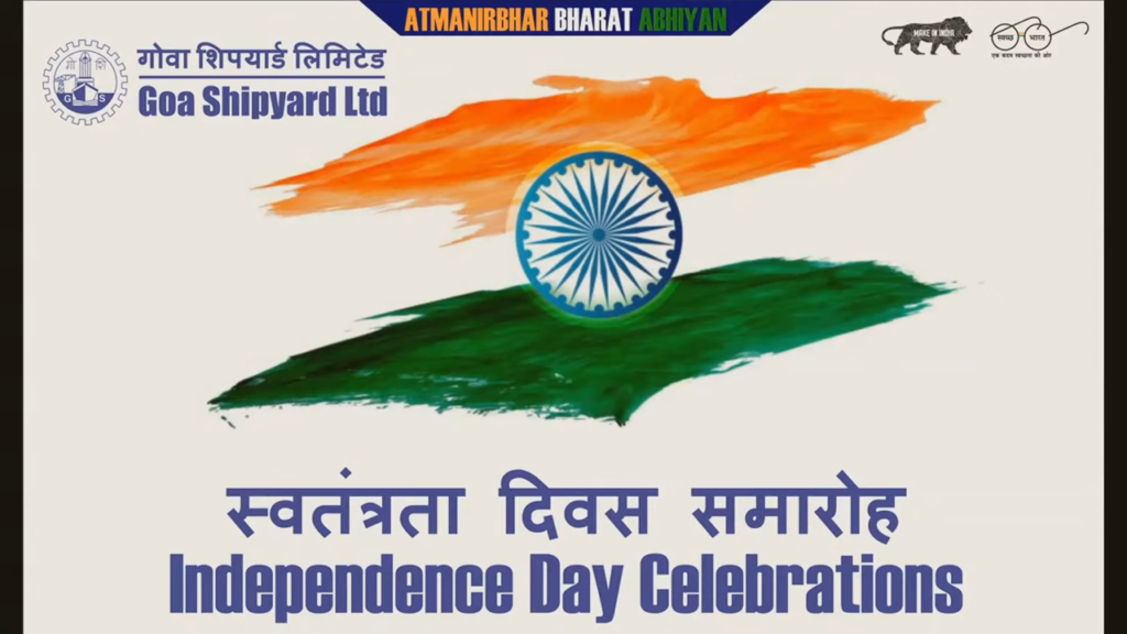 74th-Independence-Day-Celebrations-at-Goa-Shipyard-Limited-Video