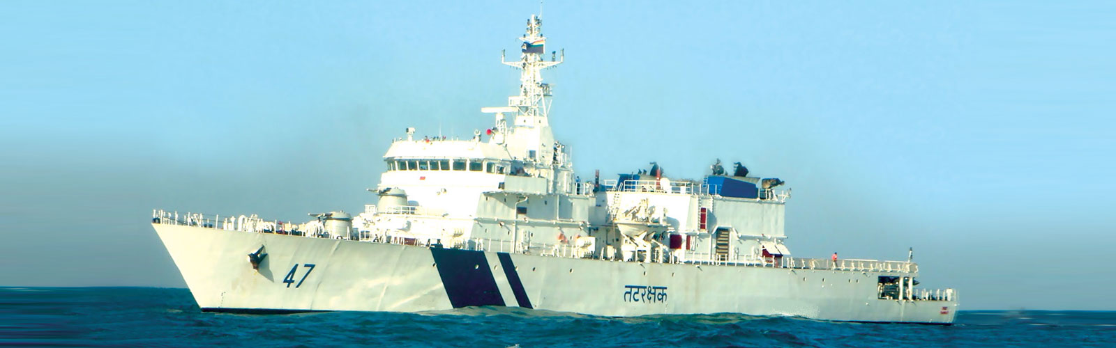 105 M Offshore Patrol Vessel copy