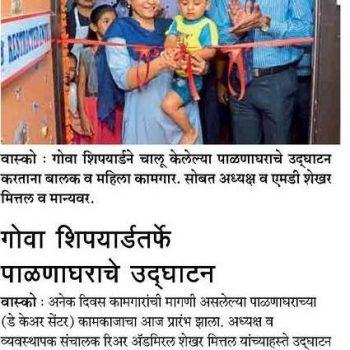 Gomantak Marathi News Cutting 3 Aug 2018 Page 3