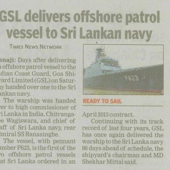 TOI nes on handing over of YD 1217 on 22nd july 2017