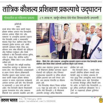 Tarun bharat new cutting page 10 on 16th Feb 2018